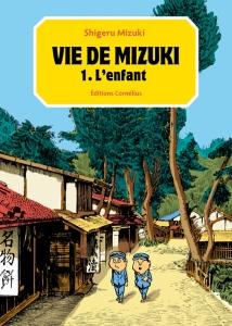201210-viedemizuki1_c
