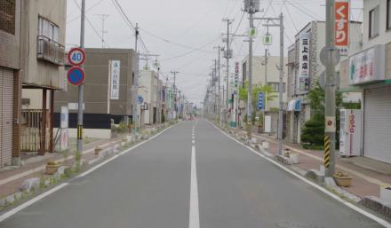 Japon post Fukushima