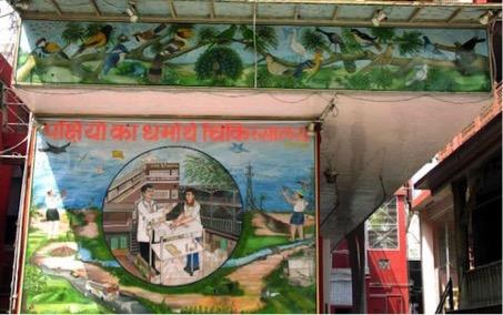 Le Jain Bird Hospital érigé en mémoire de Mahivara, photo Alamy