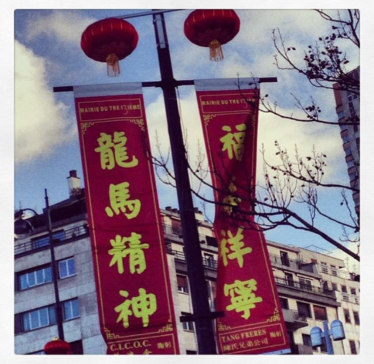 Place d'Italie et nouvel an chinois © Christine Marcandier
