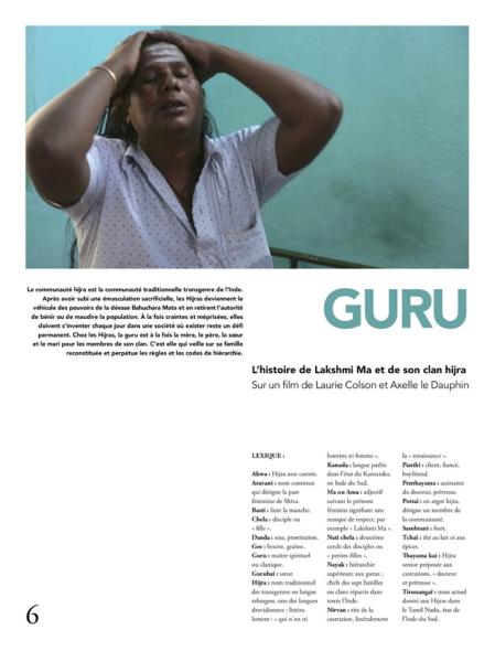 GURU, texte par Axelle Le Dauphin (Terrain Vague, 1)