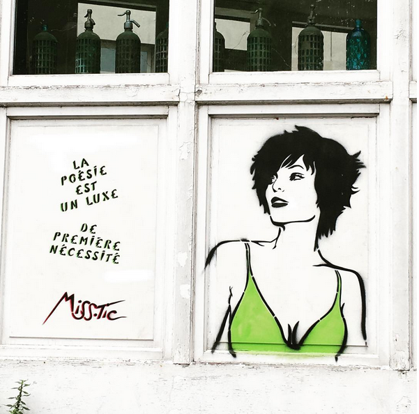 MissTic Paris XIII © Christine Marcandier