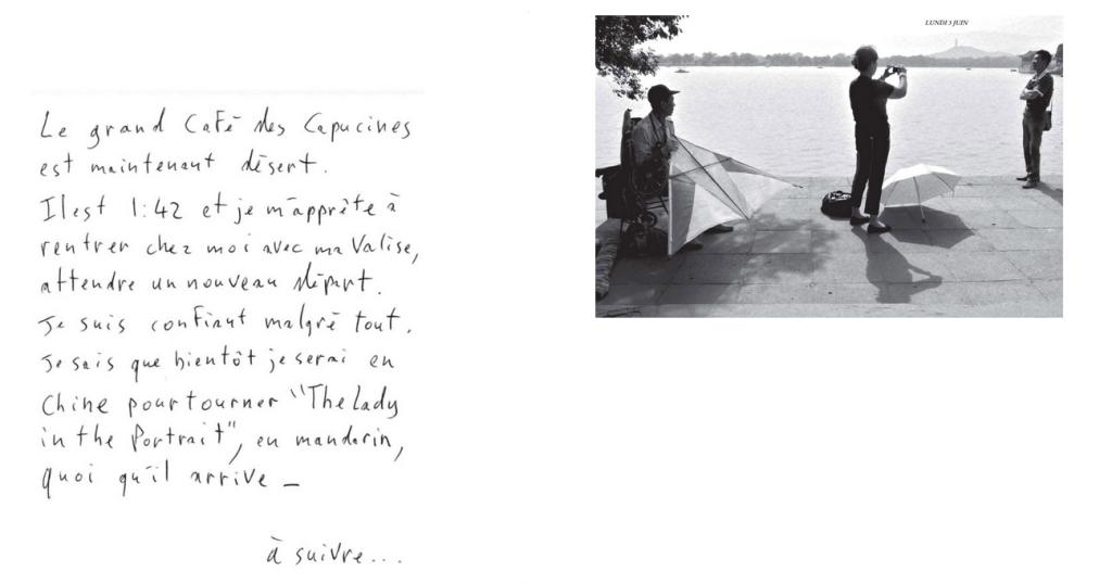 Melvil Poupaud, Voyage à Film City